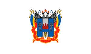 Министерство сельского хозяйства ростовской области