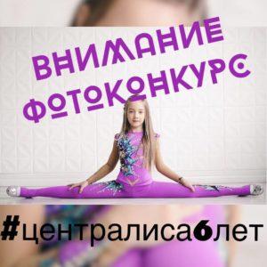 photo_1488280071